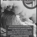 antifasistikh poreia rethymno 22.11net