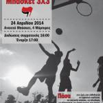 antifa basket 4o 240414-02-02rgb