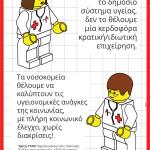 lego sticker health