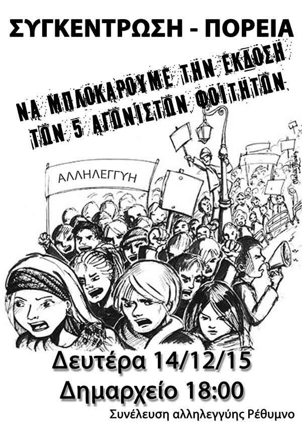 afisa-free5